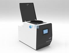 冷冻研磨仪型号:JXFSTPRP-CL-24