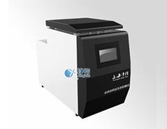 冷冻研磨仪型号:JXFSTPRP-CL