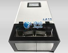 组织研磨机型号:TF-800