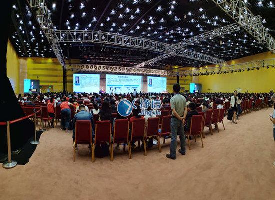 上海净信受邀参2018年中国肿瘤标志物学术大会