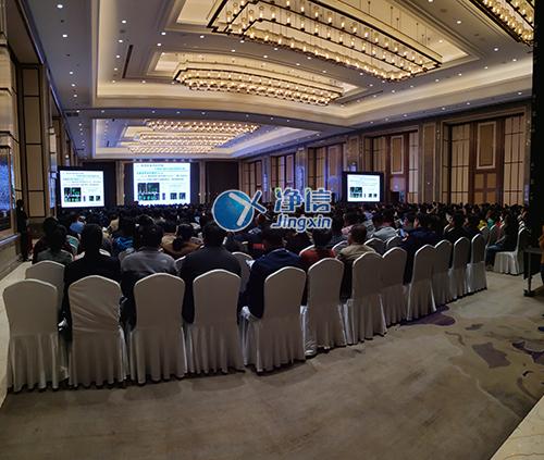 2018年全国植物生物学大会——上海净信